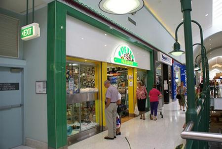 Pets Paradise shop fitout